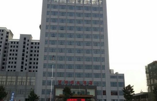 Imagen GreenTree Inn XiangGang Road FuNing Passenger South Station (Domestic only)