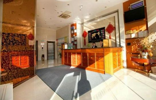 Hol hotelowy GreenTree Inn Xinghua Bus Station Express (Domestic only)