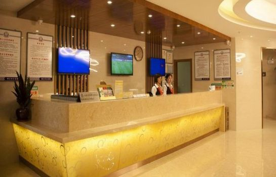 Hol hotelowy GreenTree Inn ZhongZhou Road Sunshine International (Domestic only)