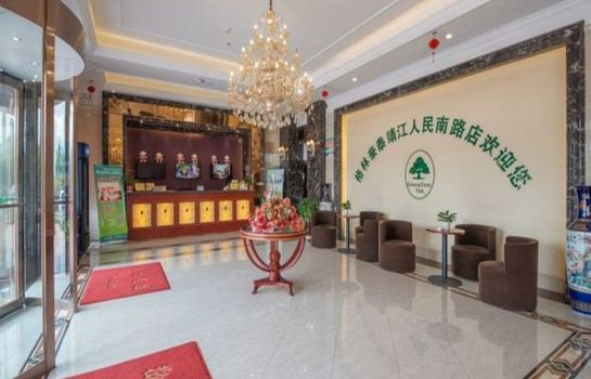 Hol hotelowy GreenTree Inn RenMin (S) Road ZhongXu Road (Domestic only)