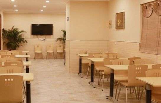 Restauracja GreenTree Inn YiWu Business Center FuKang Avenue (Domestic only)