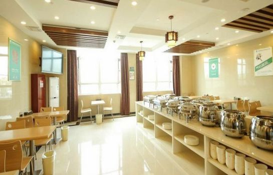 Restaurant GreenTree Inn Passenger Station Zhongyuan (Domestic only)