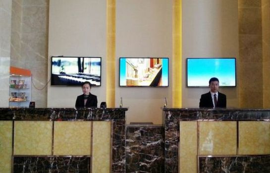 Recepción GreenTree Inn XiangGang Road FuNing Passenger South Station (Domestic only)