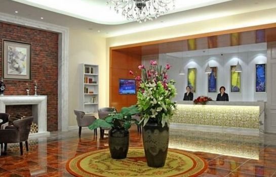 Recepcja GreenTree Inn OuBaoLiYa City Square (Domestic only)