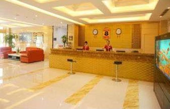 Lobby SUPER 8 HOTEL QINGDAO DEVELOPM