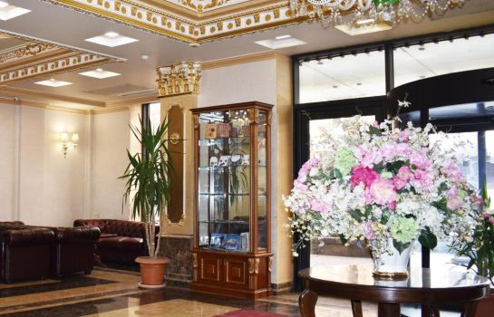 Hall Royal Plaza Hotel