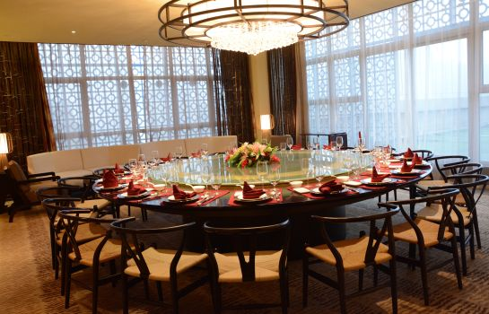 Restaurante 1 Days Hotel and Suites Liangping