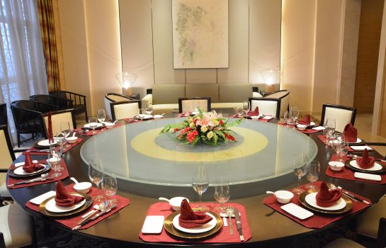 Restaurante 2 Days Hotel and Suites Liangping