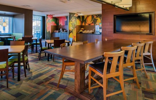 Restaurant Fairfield Inn & Suites Akron Stow