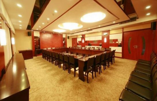 Meeting room Yuncheng Konggang Resort