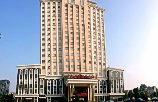 Photo Pingnan Xiongsen International Hotel