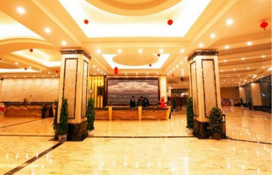 Lobby Yuyang International Hotel