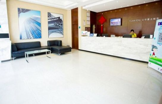 Reception City Comfort  Inn Fangchenggang Xinggang Avenue