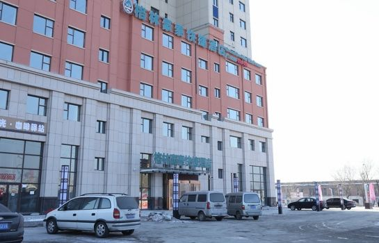 Imagen GreenTree Inn Furun Family Express Hotel (Domestic only)