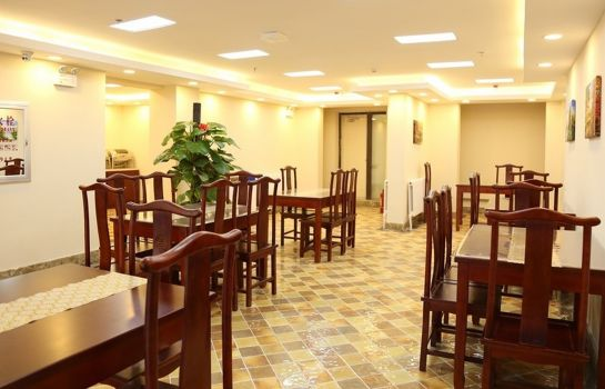 Restaurante GreenTree Inn Furun Family Express Hotel (Domestic only)