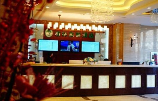 Recepcja GreenTree Inn Zhongkang Street (Domestic only)