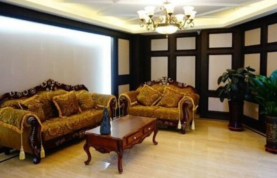 Hol hotelowy GreenTree Inn Zhongkang Street (Domestic only)