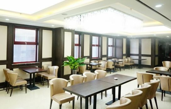 Restauracja GreenTree Inn Zhongkang Street (Domestic only)