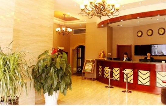 Vestíbulo del hotel GreenTree Inn Tongliao Railway Station Jianguo Road Express Hotel(Domestic only)