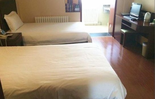Doppelzimmer Standard GreenTree Inn North Beijing Road (Domestic only)