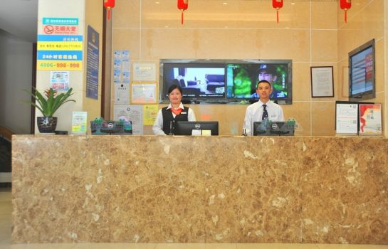 Empfang GreenTree Inn NanXiShan Park (Domestic only)