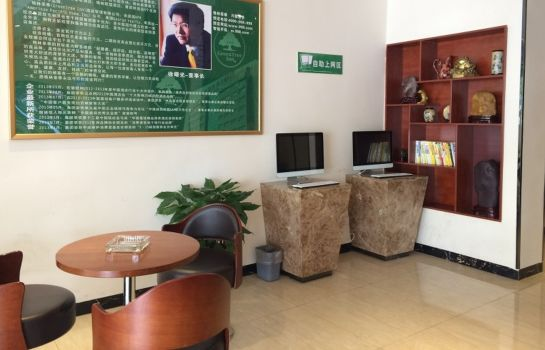 Innenansicht GreenTree Inn NanXiShan Park (Domestic only)