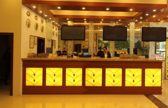 Empfang GreenTree Inn JinShan Square (Domestic only)