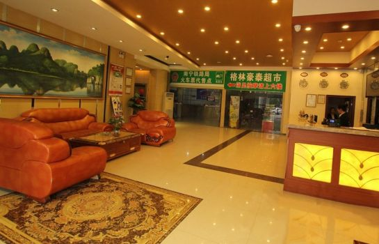 Vestíbulo del hotel GreenTree Inn JinShan Square (Domestic only)
