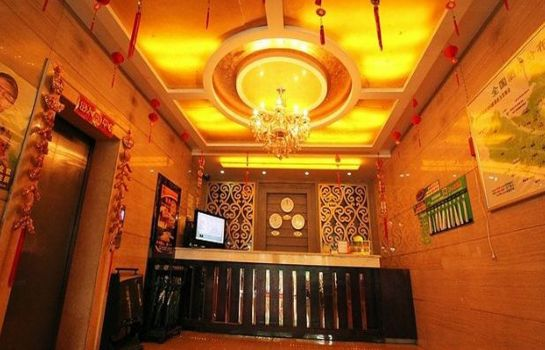 Recepción GreenTree Alliance South Zhongshan Road Hotel (Domestic only)