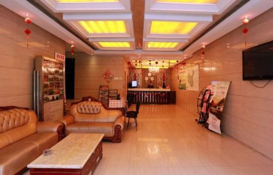 Vestíbulo del hotel GreenTree Alliance South Zhongshan Road Hotel (Domestic only)