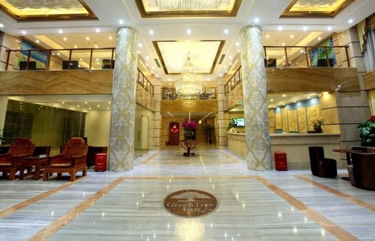 Hotelhal GreenTree Inn YaLongWan YingBin Avenue (Domestic only)