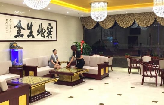 Hol hotelowy GreenTree Inn ZhangZhi Park (Domestic only)