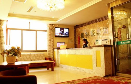Recepcja GreenTree Inn Lantian City Plaza (Domestic only)