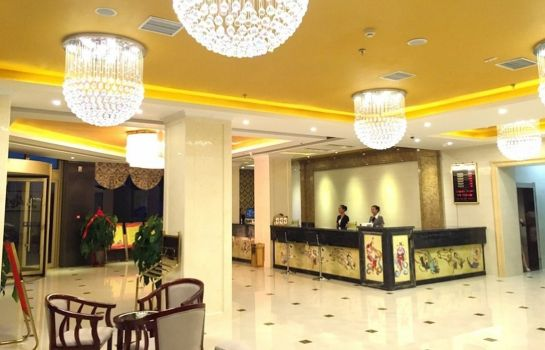 Reception GreenTree Inn ZhangZhi Park (Domestic only)