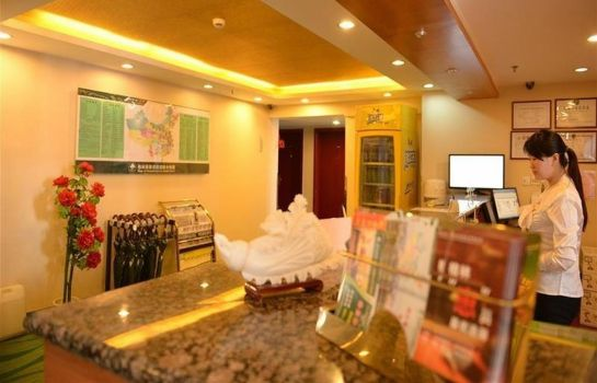 Empfang GreenTree Inn Zhangye Road (Domestic only)