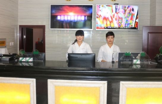Recepcja GreenTree Alliance Beishan (E) Road Hotel (Domestic only)