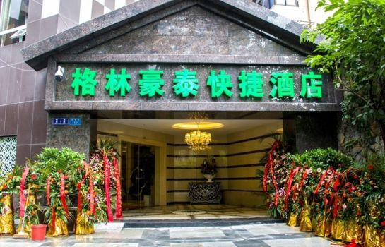 Picture GreenTree Inn Jiefangbei Xinming Street Express Hotel (Domestic only)