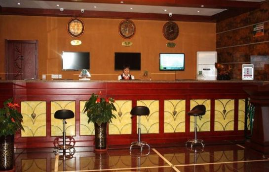 Hol hotelowy GreenTree Inn Changji Jimsar Beiting Road Express Hotel (Domestic only)