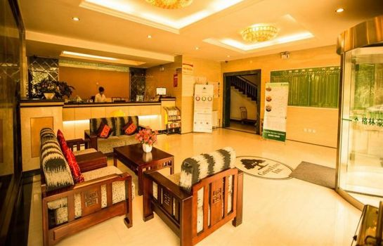 Hol hotelowy GreenTree Inn Xining Qilian Road Express Hotel (Domestic only)