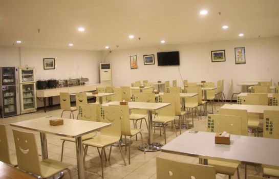 Restaurante GreenTree Inn Shiqiaopu Computer City Express Hotel (Domestic only)
