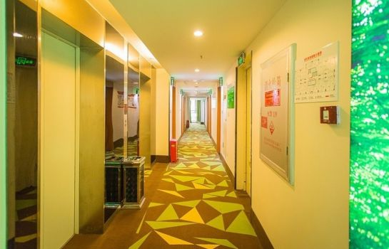 Vista interior Vatica ShaPingBa District University Town Yide Rd. Hotel (Domestic only)
