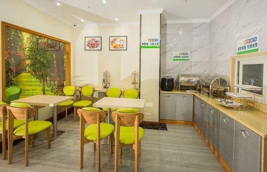 Restaurante Vatica ShaPingBa District University Town Yide Rd. Hotel (Domestic only)