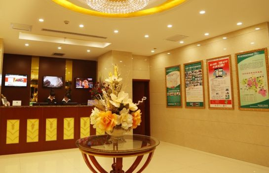 Reception GreenTree Inn HanZhong Railway Station BeiYiHuan Road Express Hotel(Domestic only)