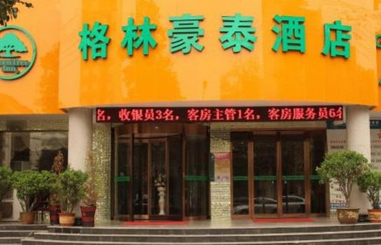 Zdjęcie GreenTree Inn ChangAn Road Business Hotel (Domestic only)