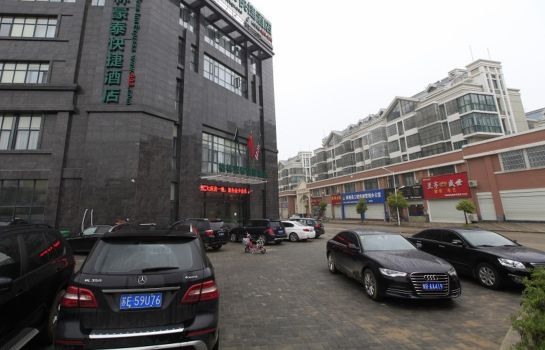 Zdjęcie GreenTree Inn HuangBaiShan Road Times Shopping Mall Express Hotel(Domestic only)