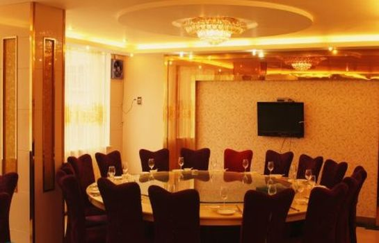 Restauracja GreenTree Inn ChangAn Road Business Hotel (Domestic only)