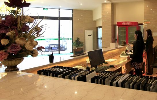 Recepcja GreenTree Inn HuangBaiShan Road Times Shopping Mall Express Hotel(Domestic only)