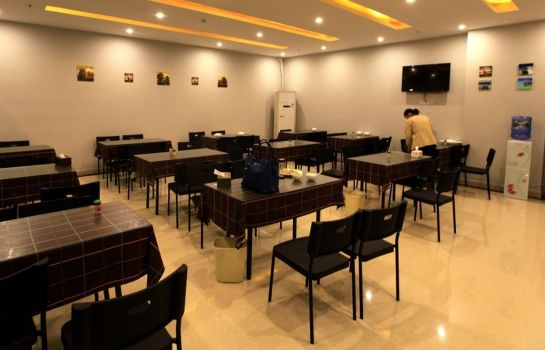Restauracja GreenTree Inn HuangBaiShan Road Times Shopping Mall Express Hotel(Domestic only)