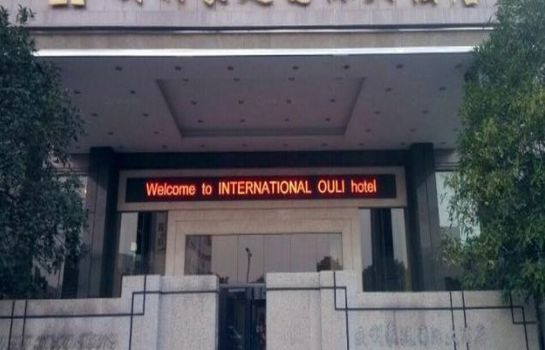 Zdjęcie Ouli Haoting International Hotel