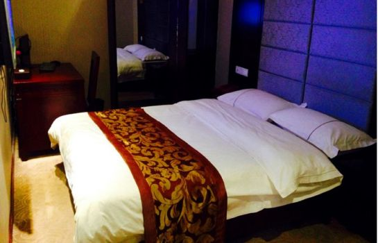 Chambre individuelle (standard) Fuhaoge Business Hotel